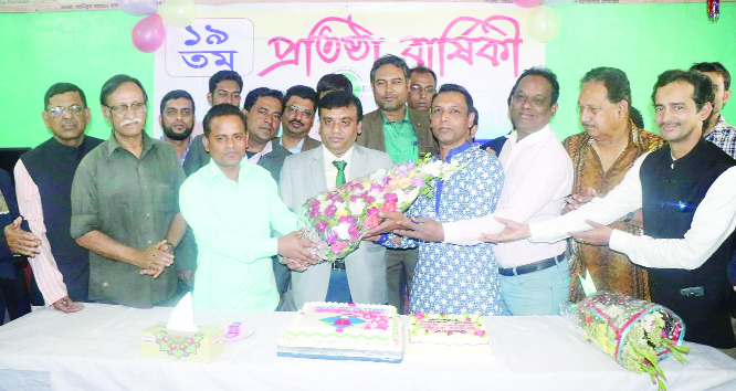 BARISHAL: The 19th founding anniversary of Barishal Reporters' Unity(BRU)  was observed at BRU premises on Monday. Nazrul Islam, President  of BRU presided over the programme and  Ajiar Rahman, DC,  Barishal was present as Chief Guest.