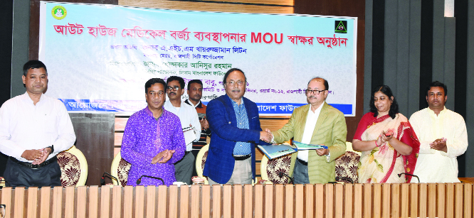 RAJSHAHI:  RCC Mayor AHM Khairuzzaman Liton and PBF Executive Director Khandaker Anisur Rahman signed a Memorandum of Understanding (MoU)  of waste management with Prism Bangladesh Foundation (PBF), a non-governmental development organisation at the City Bhaban Conference Hall on Monday.