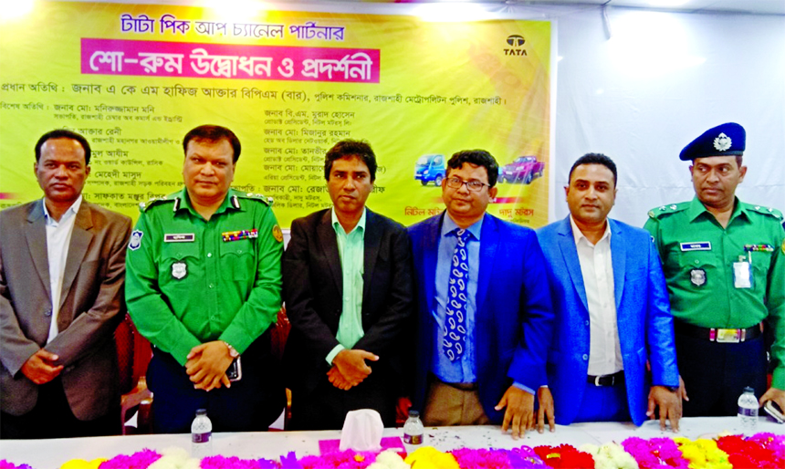A KM Hafiz Akhtar, Commissioner of Rajshahi Metropolitan Police, inaugurating a channel partner showroom of Nitol Motors Limited (dealer of TATA Motors, India) as chief guest at Rajshahi on Monday. Md. Mizanoor Rahman, head of dealer network, BM Murad Hussain, DGM, Tanvir Hasan, AGM and Md. Moyazzem Hussen, Area President of Nitol Motors were also present.