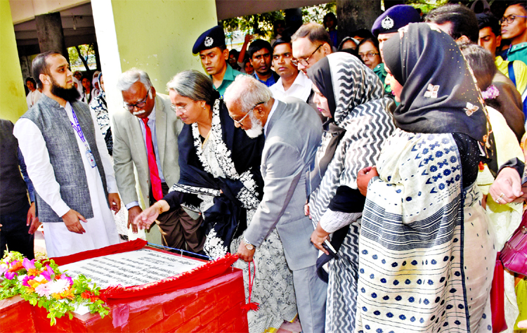 Education Minister Dr. Dipu Moni inaugurating newly constructed Shaheed Minar on the premises of Central Women College in the city on Tuesday.