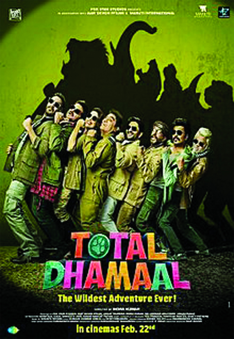 Total Dhamaal won`t release in Pakistan