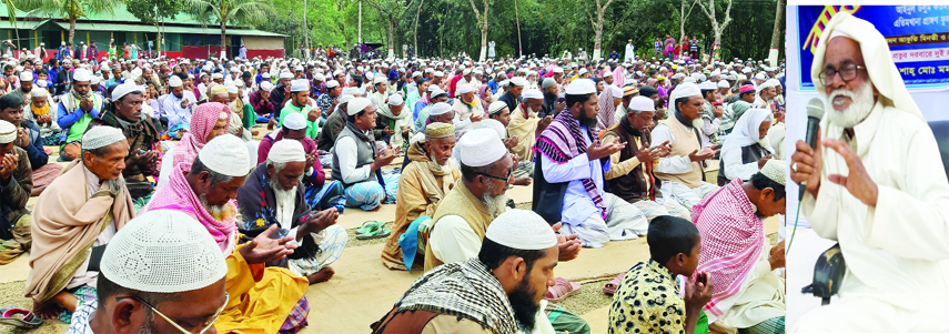 BHALUKA(Mymensingh):   Peer Shaheb Haji Shah Mohammad Momtaz Uddin conducting  the  annual doa mahfil of Chhorkanda Nurania Ulum Qawmi Madrasa and  Orphanage at Fulbari Upazila  on Saturday .