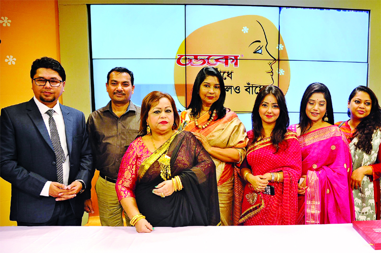 Dekko Foods Ltd Bridal Make-up Contest on Channel i: For the first time, bridal make-up contest titled 'Dekko Foods Ltd Bou Sajano Protijogita' will be held on Channel i where entrepreneurs of various parlours will take part. The first winner will get Tk 2 lakh. Besides Keka Ferdousi, beauty expert Kaniz Almas will be present as judge in the contest. Popular model and actress Nova will host each episode of the show. This was announced at a press conference held at Channel i office where Brand Manager of Dekko Foods Delwar Hossain, Uttam Ghosh on behalf of Amin Jewelers, among others, were also present.