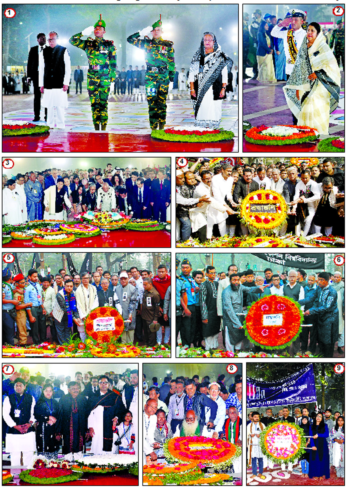 Floral tributes to Language Martyrs in photos on Amar Ekushey