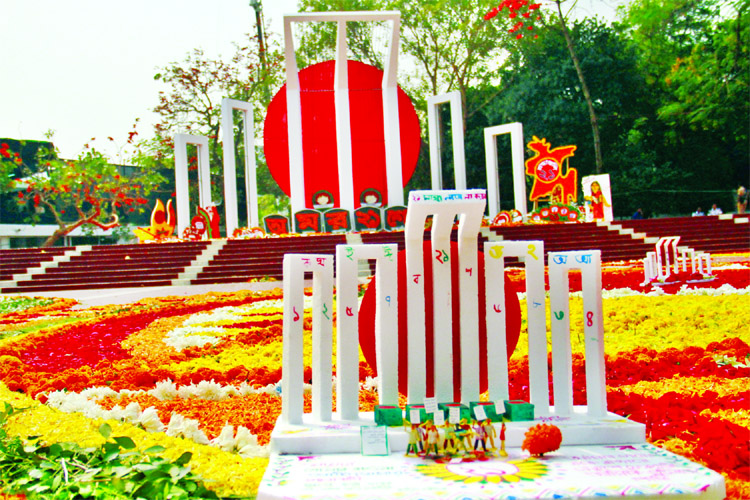 Tributes to language martyrs