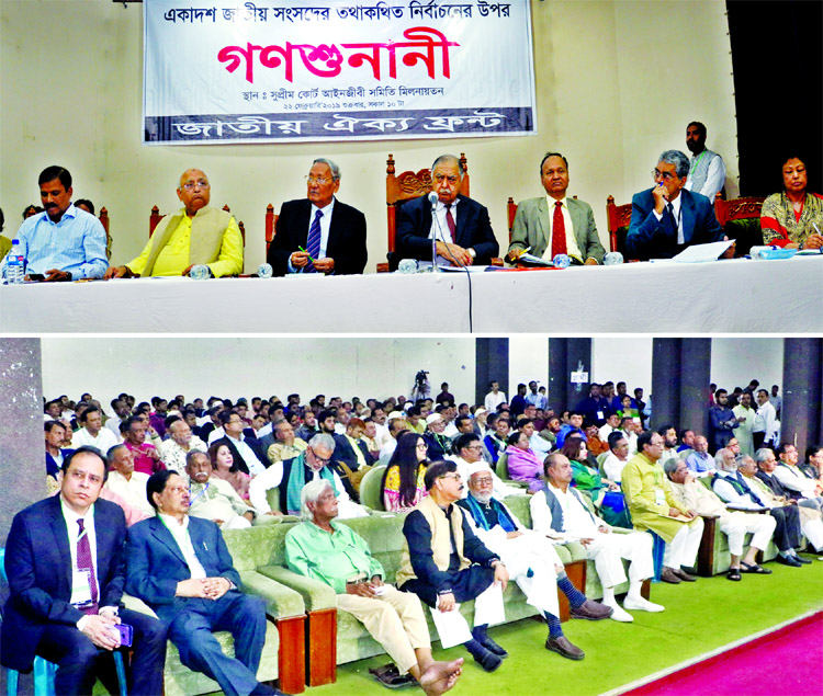 Dr. Kamal Hossain made the comments that