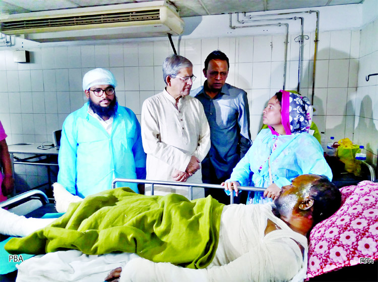 Chawk Bazar fire proves govt's failure: BNP