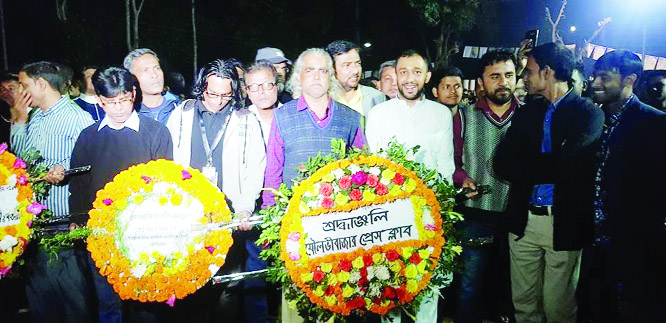 MOULVIBAZAR: Leaders of Moulvibazar Press  Club placing wreaths at  Moulvibazar Central Shaheed Minar marking the International Mother Language Day on Thursday.