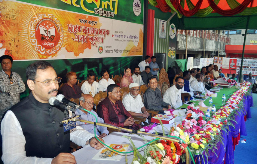 CCC Mayor A J M Nasir Uddin speaking at a reception ceremony  marking the Amar Ekushey organised by Chattogram City Corporation as Chief Guest on Thursday.
