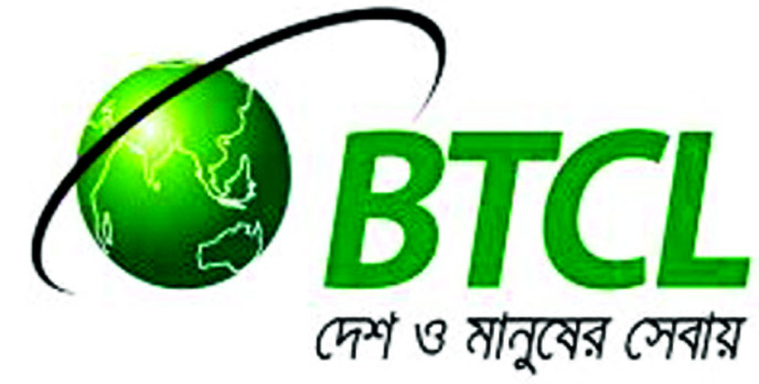 BTCL steps to new horizon making modernization