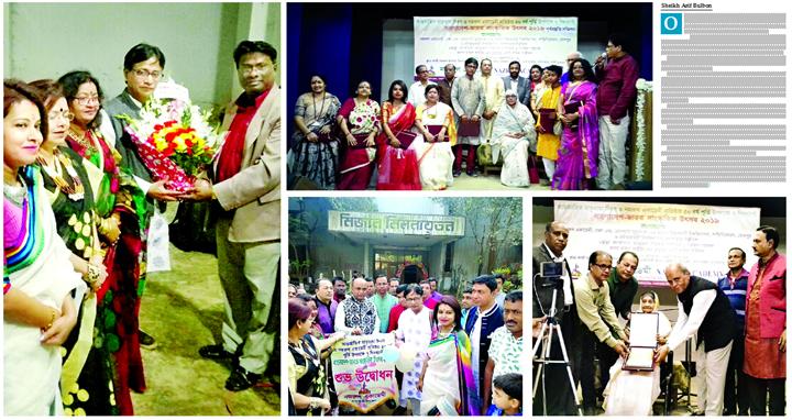 India-Bangladesh Cultural Festival 2019