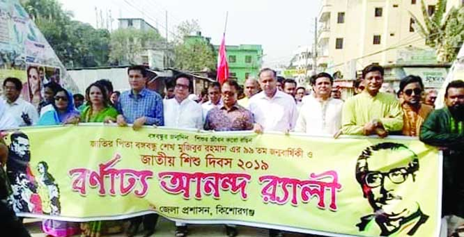 KISHOREGANJ: A rally was brought out  by Kishoreganj District Administration on the occasion of the birthday of Bangabandhu Sheikh Mujibur Rahman  in observance of the National Children's Day on Sunday.