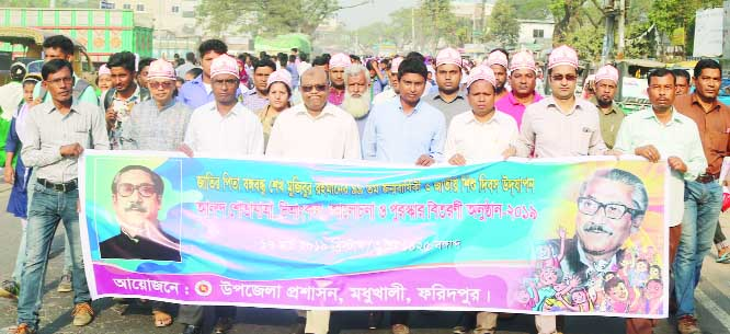 MADHUKHALI (Faridpur): Students and teachers of different educational institutes and Madhukhali Upazila Administration brought out a rally on the occasion of the birthday of Bangabandhu and the National Children's Day on Sunday.