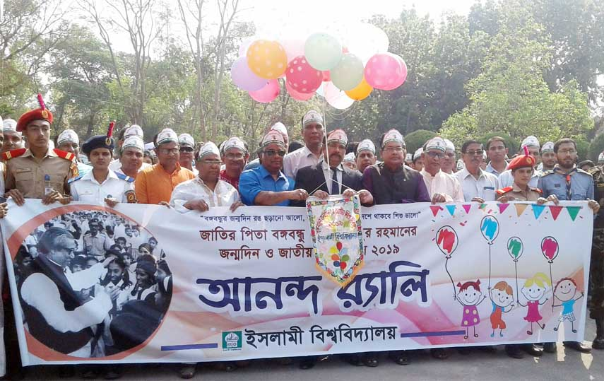Bangabandhu's birthday celebrated at IU