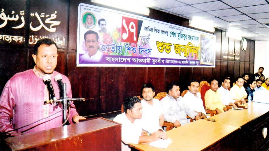Jubo League leader Devashish Pal Devu speaking at a discussion meeting marking the Natioanl Children's Day organised by Awami Jubo League, Chattogram City Unit and its front organisations  on Sunday.