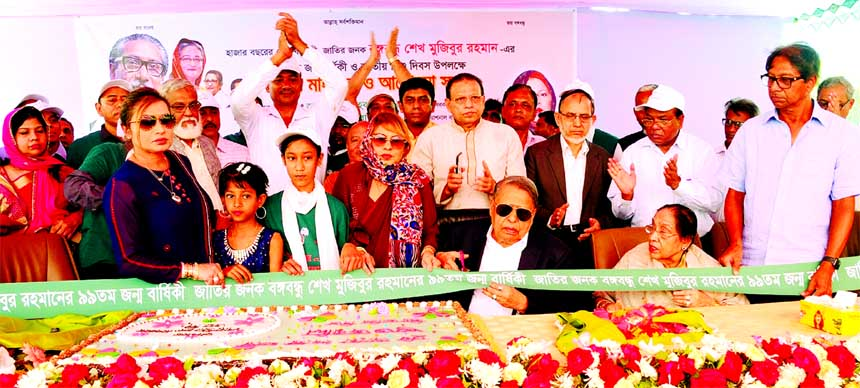 Parveen Haque Sikder, MP, Director of National Bank Limited, inaugurating the programme of Bangabandhu's birthday & National Children's Day, at ZH Sikder University of Science & Technology in Kartikpur in Shariatpur on Sunday. Zainul Haque Sikder, Chairman and Monowara Sikder, Director of the Bank were also present.