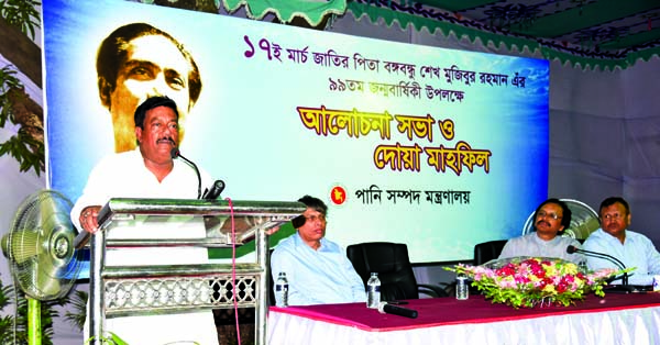 Secretary of the Water Resources Ministry Kabir Bin Anwar speaking at a discussion on the occasion of the 99th birth anniversary of Father of the Nation Bangabandhu Sheikh Mujibur Rahman at Pani Bhaban in the city on Sunday.