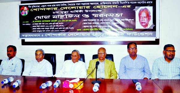 BNP Standing Committee Member Dr. Khondkar Mosharraf Hossain speaking at  a memorial meeting on former Secretary General of BNP Khondkar Delwar Hossain at the Jatiya Press Club on Monday on the occasion of the latter's  8th death anniversary.