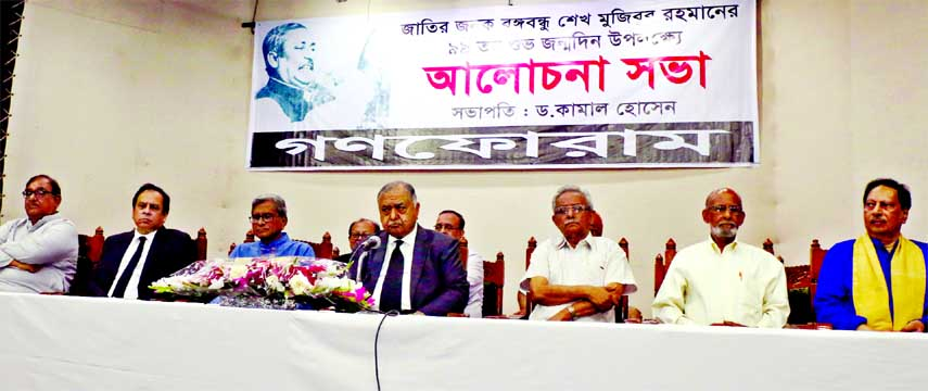 Those obstructing democracy actually dissecting Bangabandhu: Dr Kamal