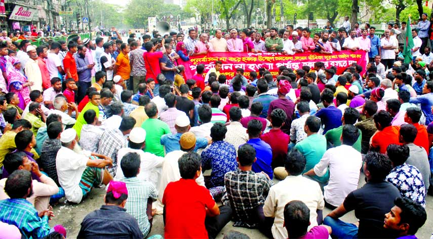 Bangladesh Hawkers Union stage demo on Monday blockading road in city's Gulshan-1 protesting eviction before rehabilitation.