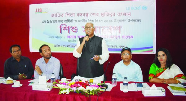 KHULNA: KCC Mayor Talukder Abdul Khaleque speaking as  Chief Guest at a children's  gathering marking  the birth anniversary of Father of  the Nation Bangabandhu Sheikh Mujibur Rahman   at CSS Ava Center in the city on Sunday.