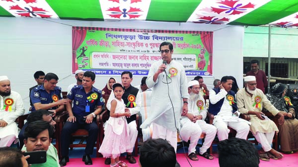 DAMUDYA(Shariatpur):Alhaj Nahim Razzak MP speaking at the  prize distribution programme of annual sports and cultural competition of Shidhalkura High School as Chief Guest yesterday.