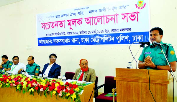 Assistant Police Commissioner of Mirpur Darus Salam Zone Jahangir Alam (Additional Police Commissioner- Promoted) speaking at a discussion at Prime University in the city's Mirpur on Tuesday with a call to eradicate drug and extremism. Dhaka Metropolitan Police, Mirpur Darus Salam thana organised the programme.