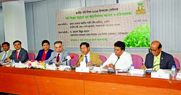 Jute can be new growth driver of economy