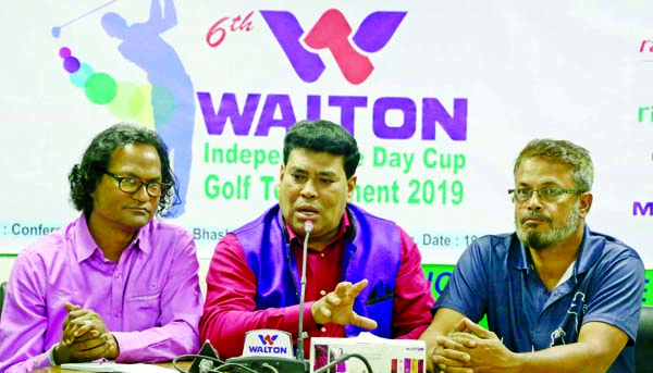 Executive Director of Walton Group FM Iqbal Bin Anwar Dawn speaking at a press conference at the conference room in the Maulana Bhashani National Hockey Stadium on Tuesday.