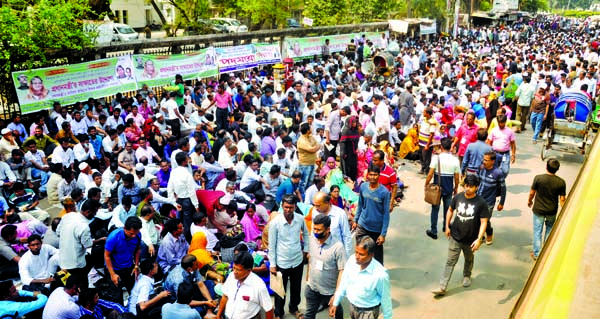 Teachers-employees Federation of Non-MPO Educational Institutions staged a sit-in in front of the Jatiya Press Club on Wednesday demanding MPO for all non-MPO educational institutions.