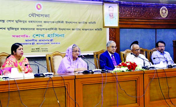 Prime Minister Sheikh Hasina speaking at a meeting for celebration of birth centenary of Father of the Nation Bangabandhu Sheikh Mujibur Rahman organised jointly by the National Committee for the Nationwide Celebration of the Birth Centenary of Bangabandhu and the Birth Centenary Celebration National Implementation Committee at the PMO on Wednesday.