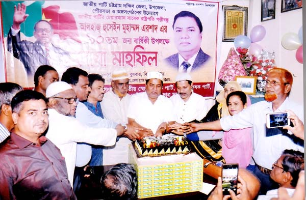 Leaders of Jatiya Party, Chattogram, South District Unit cutting cake on the occasion of the  90th birthday of Hussain Muhammad Ershad, Chairman of the party on Wednesday.