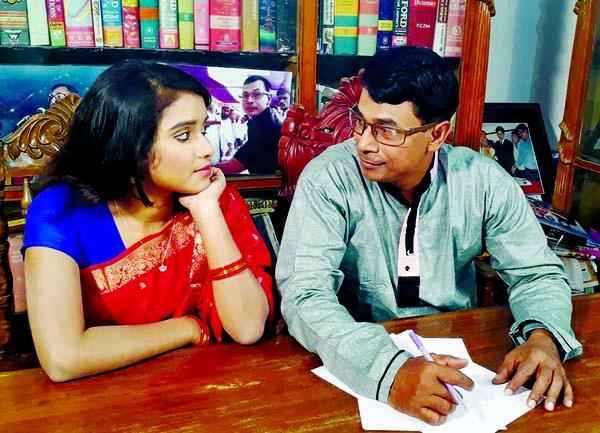 Drama Brishti Bheja Raat