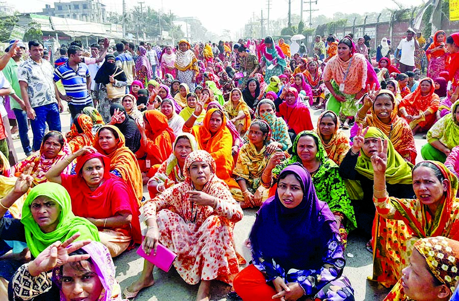 RMG workers want dues in Gazipur