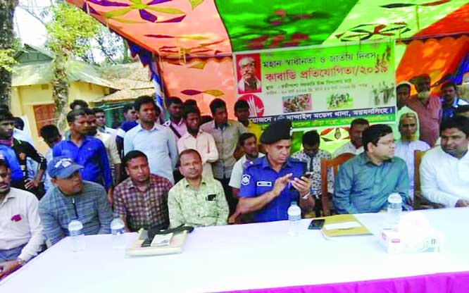 NANDAIL ( Mymensingh) :  The  inaugural programme of Kabaddi Competition was held in Nandail Upazila  on the occasion of Independence and  National Day recently. Md Musaddek Mehedi Imam, UNO, Nandail  inaugurated the programme.