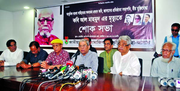 BNP Secretary General Mirza Fakhrul Islam Alamgir speaking at a condolence meeting on the death of noted Poet and Founder of Jatiyatabadi Samajik Sangskritik Sangstha (JASAS) Al Mahmud organised by JASAS at the Jatiya Press Club on Saturday.