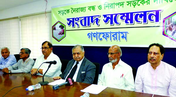 Gonoforum President Dr. Kamal Hossain speaking at a press conference organised by Gonoforum at the Jatiya Press Club on Saturday demanding safe road.