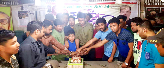 The  16th founding  anniversary Bangladesh Tanti League was held in  the Port City recently.