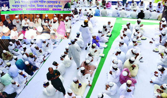 KHULNA:  A Doa ,  Khatm-e-Quran and Milad Mahfil was organised  by Talukder Abdul Khalek, Mayor,  Khulna City Corporation at Nagar Bhabon , Khulna  seeking divine peace and prosperity of the country on Saturday.