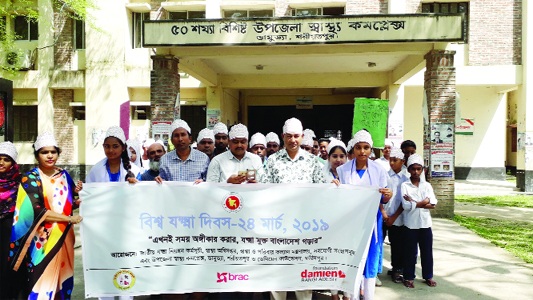 DAMUDYA (Shariatpur): National Tuberculosis Control Project, Health Department, Health and Family Welfare  Ministry and Damudya Upazila Health Complex and Dental Foundation, Faridpur brought out a rally marking the World Tuberculosis Day yesterday.