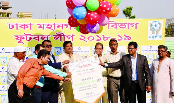 State Minister for Youth and Sports Zahid Ahsan Russell inaugurating the Dhaka Metropolis Second Division Football League by releasing the balloons as the chief guest at the Bir Shreshtha Shaheed Sepoy Mohammad Mostafa Kamal Stadium in the city's Kamalapur on Sunday.