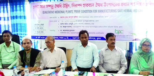 KHULNA: A training programme on qualitative medicinal plants, prime condition for manufacturing safe herbal medicine  was held at Khulna Modern Auditorium jointly arranged by the Bangladesh Herbal Products Manufacturing Association (BHMPA) and Business Promotion Council (BPC) under Commerce Ministry recently.