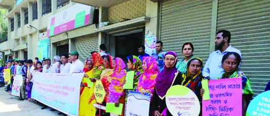 BAGERHAT: A human chain was formed in front of Bagerhat Press Club on the occasion of the World Water Day by assistance of Transparency International Bangladesh (TIB )  on Sunday.