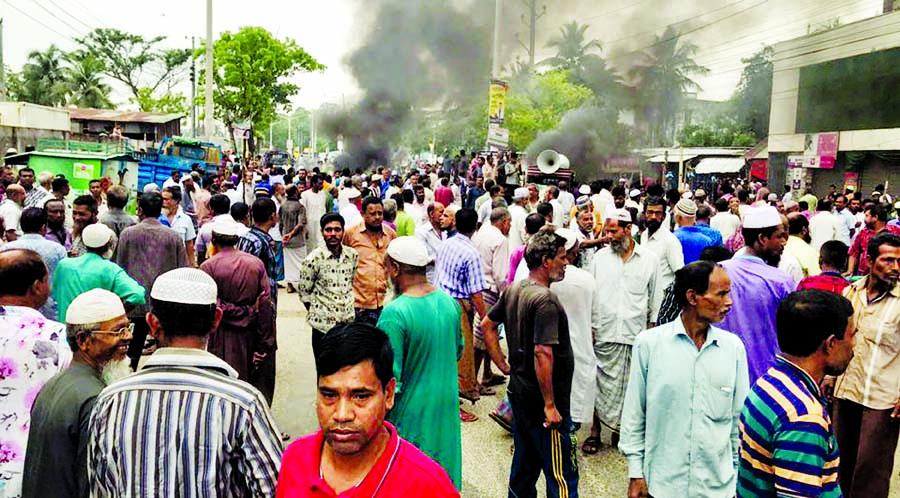 Sufferings mount for demo, roads blockade