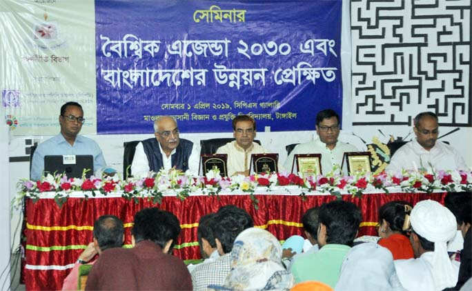 Youths to lead the path to realise the SDGs in Bangladesh