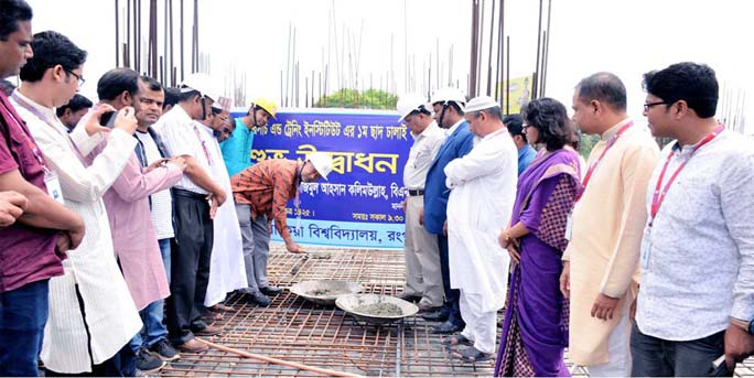 Construction works of DWRTI, Sheikh Hasina Hall of BRU inaugurated