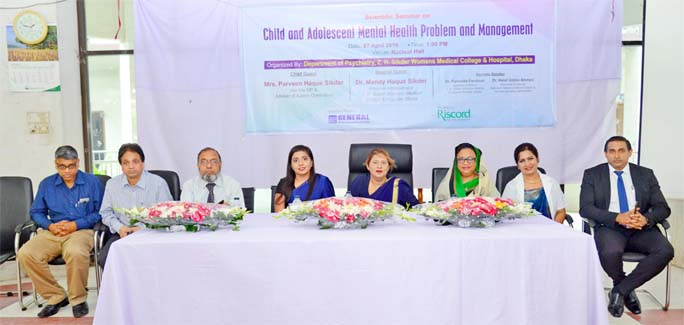 Health Day observed at ZH Sikder Women's Medical College