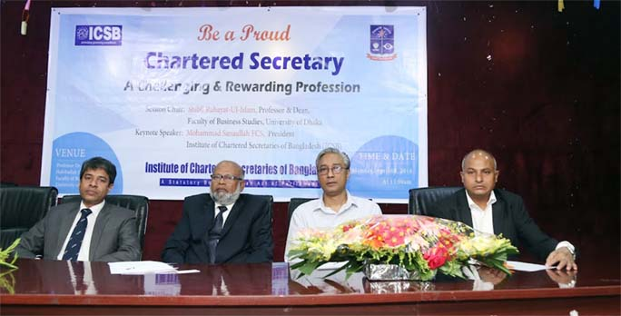 Demo programme to promote Chartered Scy profession at DU