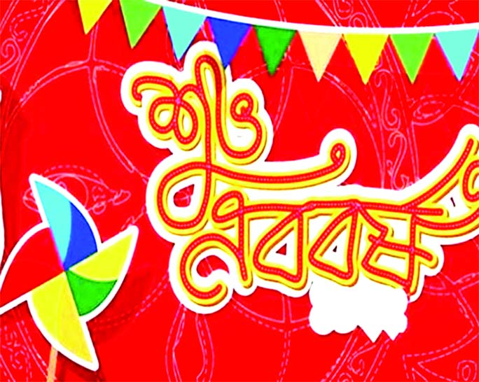 Pahela Baishakh : Festival of hopes and expectations