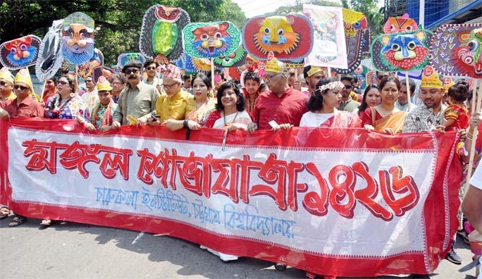 Pahela Baishakh celebrated in Port City